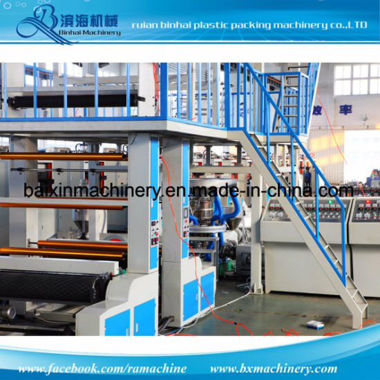 PE Courier Bag Film Blowing Machine Three Layer Two Layer pictures & photos