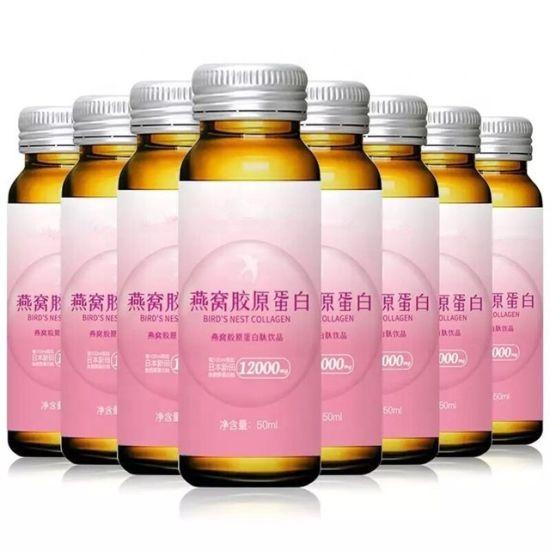 Marine Collagen, Hyaluronic Acid, Vitamin C&E Liquid Collagen, Collagen Drink Liquid