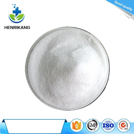 Active Pharmaceutical Ingredients Promethazine Hydrochlorine for Allergic Disorder