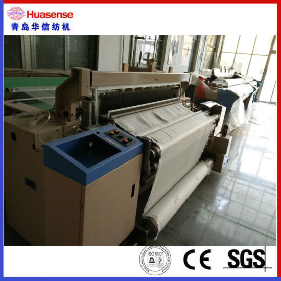 Air Jet Loom Cotton Fabric Weaving Machine for Bedding Fabric