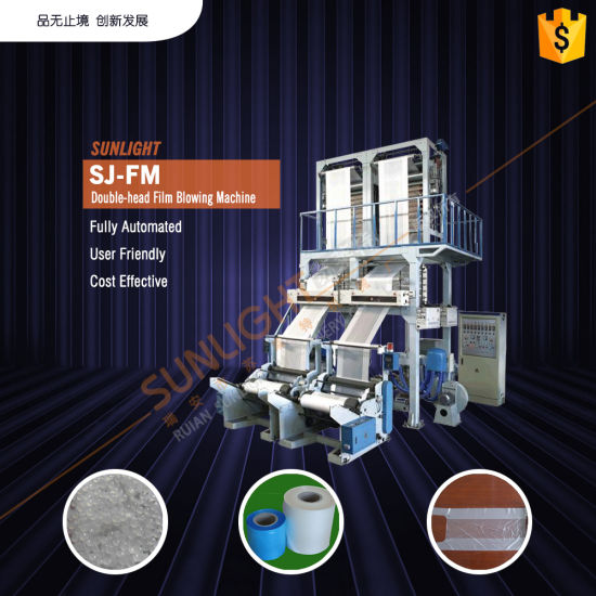 Joint High and Low Pressure Film Blowing Machine