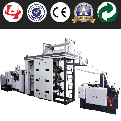 Paper Bag Making Machine with Printing