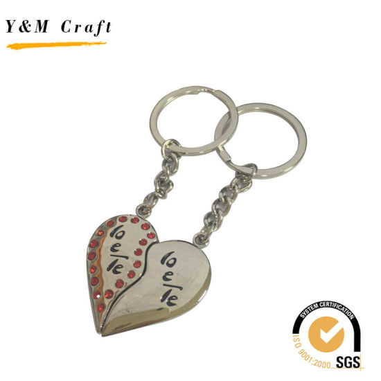 72d24ec9cb Customized Heart Shape Metal Couple Key Ring pictures & photos