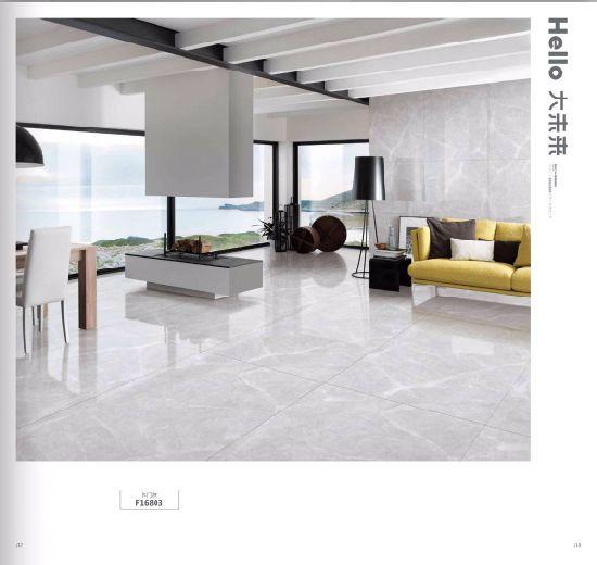 China 0 8x1 6meter Ceramic Tiles