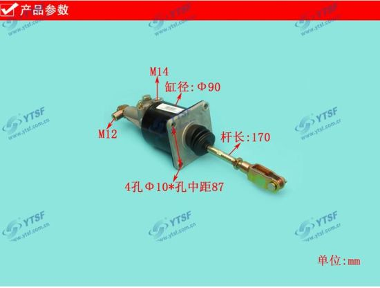 High Quality JAC Truck Auto Parts Clutch Booster