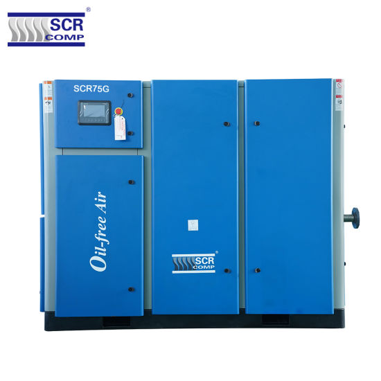2019 Hot Sale (SCR75G Series) Oil Free Screw Air Compressor German Technology Direct Driven 7bar to 12.5bar Rotary Industrial High Performance