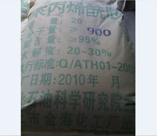 Polyacrylamide, Cationic Polyacrylamide pictures & photos
