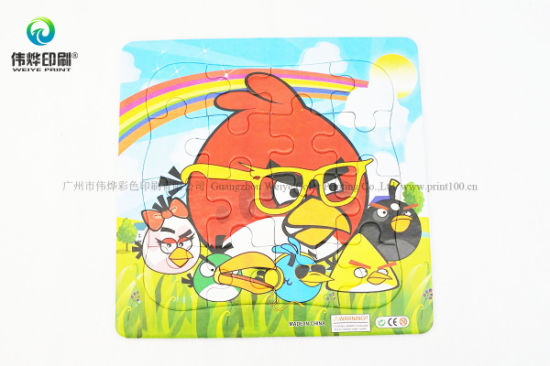 China Colorfulpuzzle Toys For Kids China Puzzle Childhood Card Puzzle