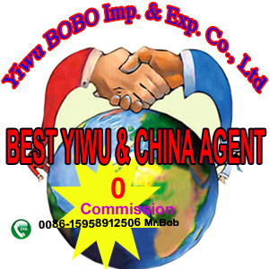 China Yiwu Agent Best Yiwu Market Purcahse Buying Agent Service, pictures & photos