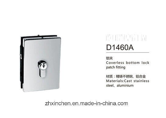 Xc-D1460A Stainless Steel Coverless Bottom Lock Patch Fitting pictures & photos