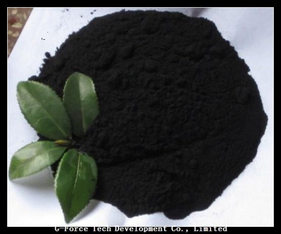 98% Water Solubility High Quality Fertilizer pictures & photos