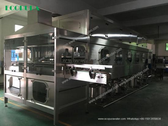 Automatic 5gallon Water Filling / Bottling Machine