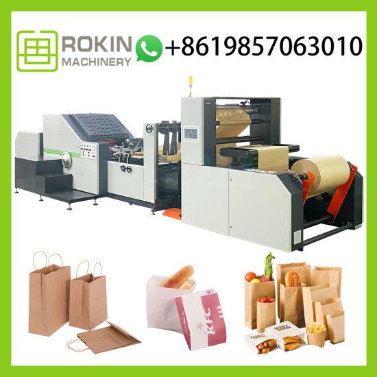 Fully Automatic Kraft Brown Square Bottom Shopping Paper Bag Making Machine
