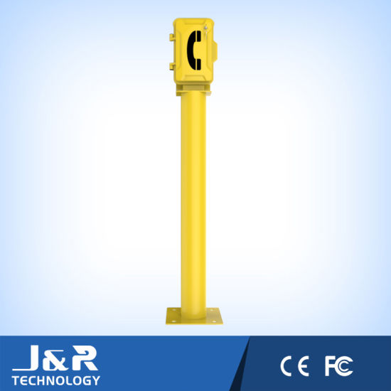 Industrial Weatherproof &Vandal Resistant Telephone Emergency Telephone with Stand Column