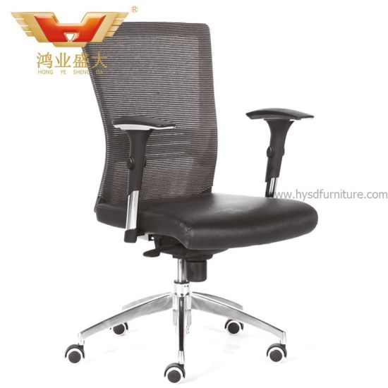 china high back leather seat mesh office chair hy 901b china
