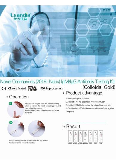 Low Price High Accurate Virus Antibody Igg Igm Human Anti Body Diagnostic Rapid Test Kit