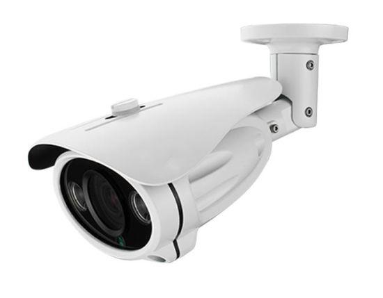 Fsan 2MP IR Infrared Security Surveillance Metal Bullet IP Camera