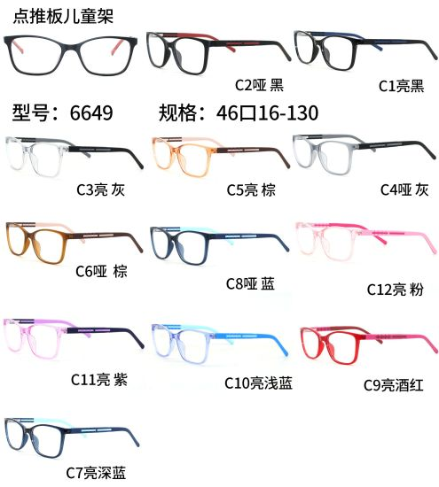 2020 Hot Sales Kids Optical Frames Glasses with Ready Stocks