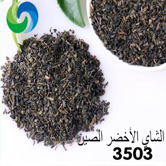 Central Asia Uzbekistan Cheap Tea 9501 9375 9475 3503 Loose Leaf Tea China Green Tea