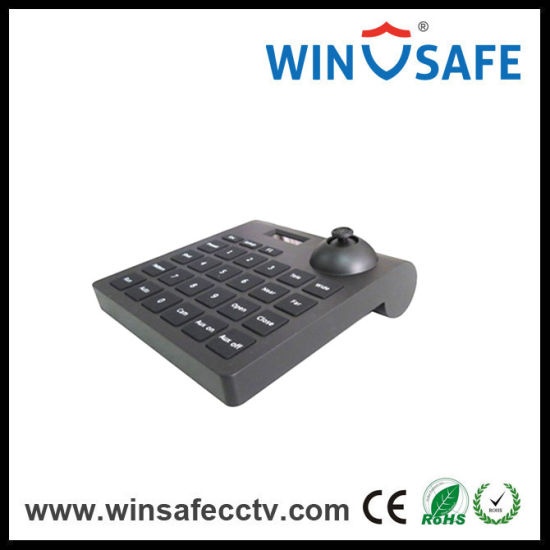 CCTV Camera Controller Video Camera Keyboard with Joystick pictures & photos