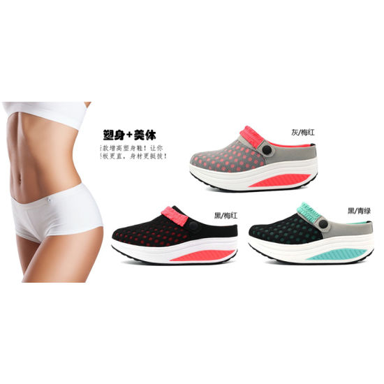 new styles 272a3 db588 Health-Shoes-Swing-Wedges-Casual-Breathable-Footwear-for-Women-AK0319-.jpg