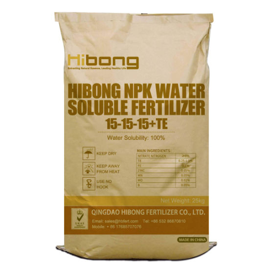 NPK Water Soluble Fertilizer Chemical Formula 15-15-15, Imported Fertilizer Prices pictures & photos