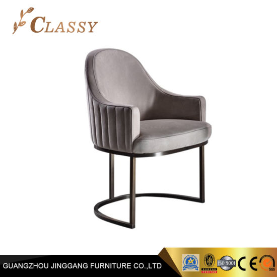 China Leather Dining Chair Modern Restaurant Chair Design