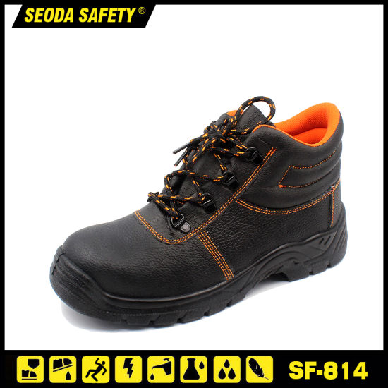 Low Price Cheap Industry Safety Shoes with Safety Toe