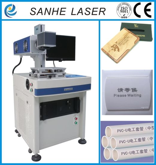 CO2 Laser Marking Machine/ Marker for Metal/ Plastic/ Glass pictures & photos