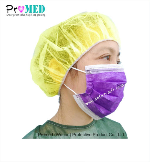 Supply SBPP/PP/PE Shower/Mob/Bouffant/Clip/Crimped/Pleated/Strip invisible Chef/Nurse/Doctor/Surgical/Round/Hospital/Medical/Dental/Nonwoven Disposable Cap