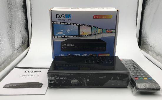 Best Dvd Player 2020.2020 New Hot Best Quality Dvb T2 Receiver Hevc H 265