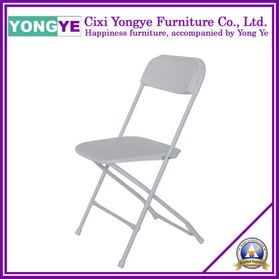 Outdoor Furniture for Wedding Plastic Folding Chair with Metal Frame pictures & photos
