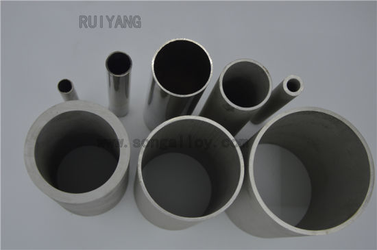 A312/A312m Seamless Austenitic Stainless Steel Round Tube Pipe Tp317 & China A312/A312m Seamless Austenitic Stainless Steel Round Tube Pipe ...