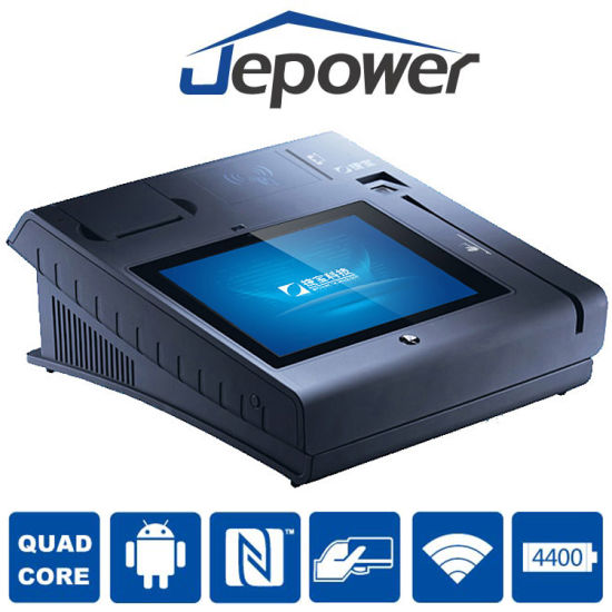 China T508 Touch Screen All in One Android Smart Terminal