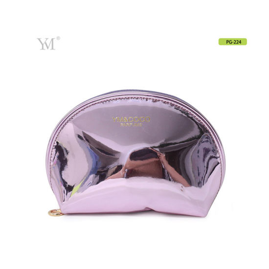 Unique Style Fashion Holographic PU Cosmetic Pouch Makeup Bag