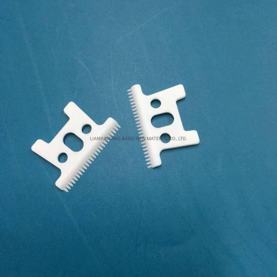 Andis Slimline Ceramic Clipper Blade Cutter