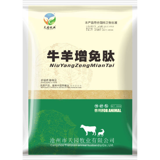 Feed Additives Factory for Increasing Animal Immunity