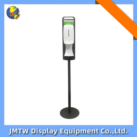 Wholesale Spray Dispenser Touchless Durable Steel Stand with Charging and Battery