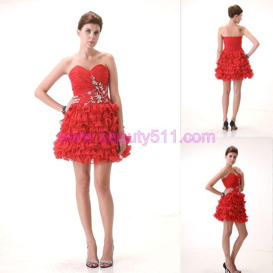 Graduation Dress (AS090)