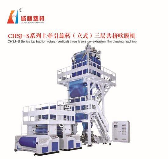 ABA Vertical Traction Rotary Film Blowing Machine Chsj-50/65b