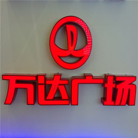 Electronic Signs New Arrival Custom Frontlit Letters
