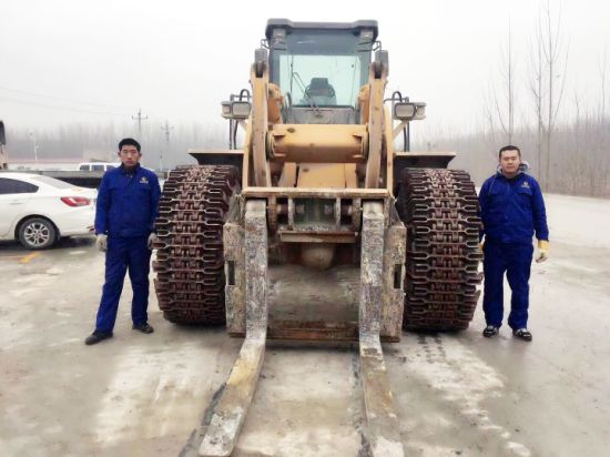 Construction Machinery Parts Loader Tire Anti-Skid Protection Crawler Track