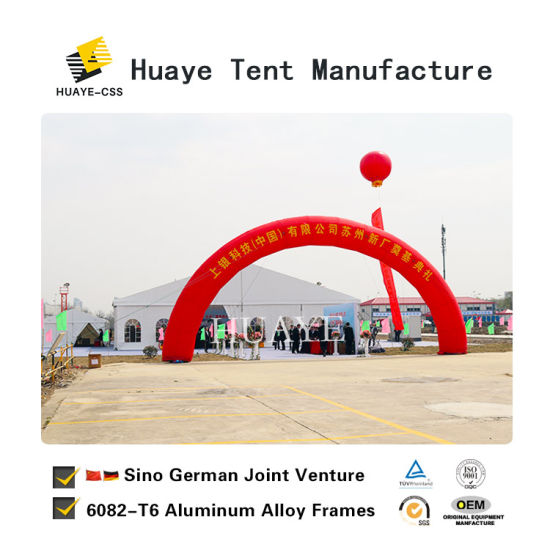 Outdoor Modular PVC Cover Waterproof Opening Ceremony Event Tent