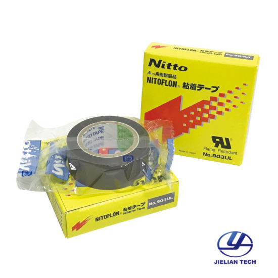 Japan Nitto Denko Electrical Tape 903UL W19mm pictures & photos