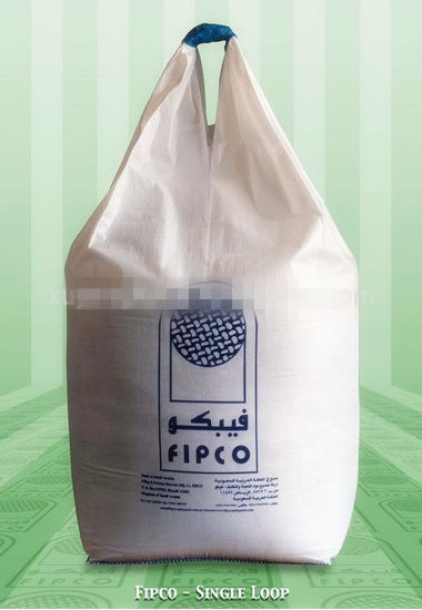 China 2 Ton Waterproof PP Ton Bag with PE Liner for Packing Rice ... 0a023395e6d0b