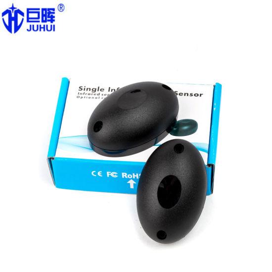 China Universal Active Single Infrared Beam Sensor for Door