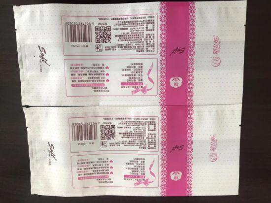 China Sanitary Pads Packaging Bags