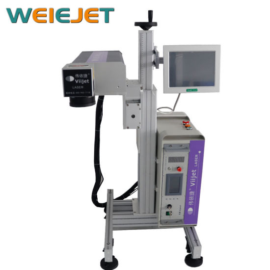 UV 5W Laser Marking/Engraving Machine for Cosmetic/Packaging Bag/ Two-Bar-Codes Coding Machine Printer