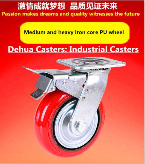 Medium and Heavy Duty 4 Inch Iron Core Polyurethane Casters Korean Universal Casters