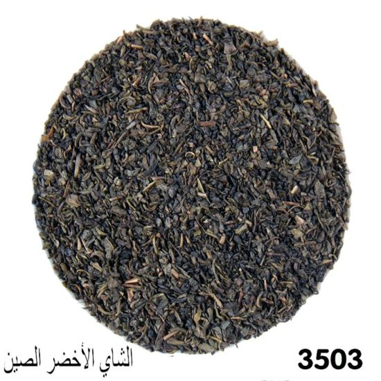 3503 Health Benefits Cheapest Good Quality Big Leaf Gunpowder Tea Green Tea
